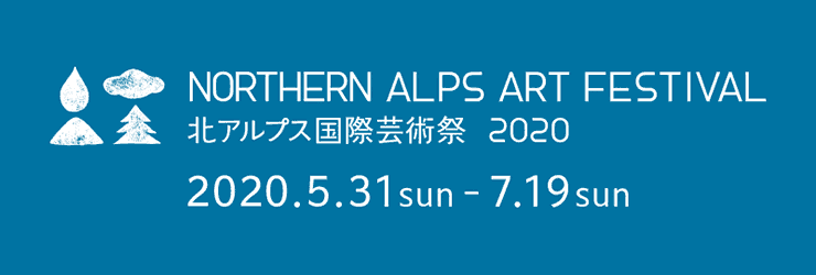 Northern Alps Art Festival 2020